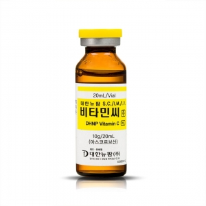 KOSDAQ KOREA Vitamin C 25% (1x20ml)